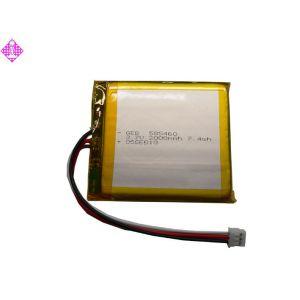 Ersatzakku für DGT Bluetooth-Brett