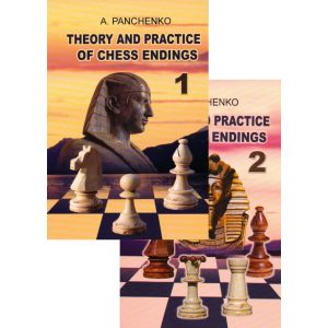 Theory and Practice of Chess Endings 1+2