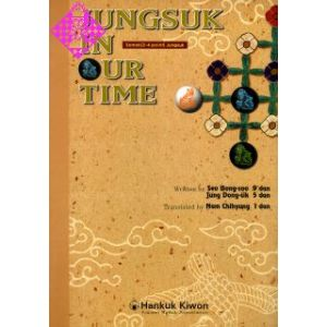 Jungsuk in our time