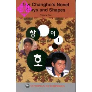 Lee Changho's Novel Plays and Shapes - Vol. I