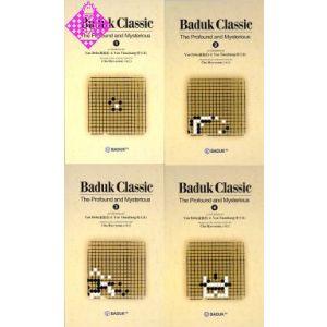 Baduk Classic Vol. 1 - 4