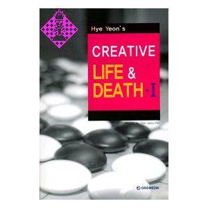 Hye Yeon´s Creative Life & Death - I