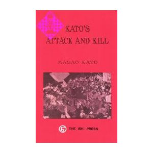 Kato's Attack and Kill