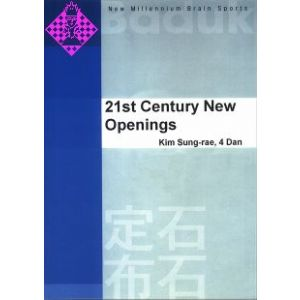 21st Century New Openings