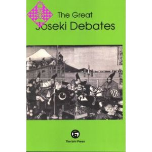 The Great Joseki Debates