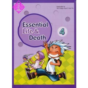 Essential Life & Death, Vol. 4