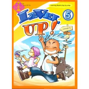 Level Up! Vol. 5 5