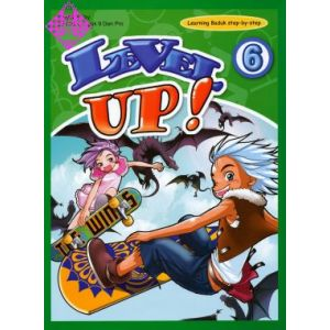 Level Up! Vol. 6