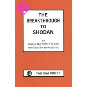 The Breakthrough to Shodan
