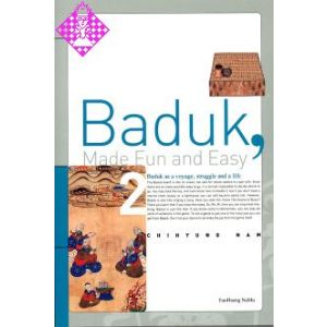 Baduk, Made Fun and easy 2