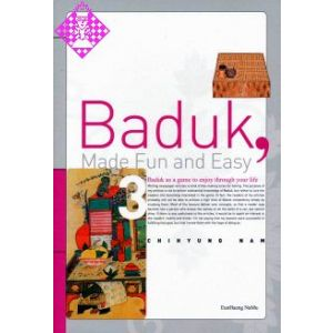 Baduk, Made Fun and easy 3