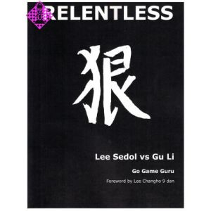 RELENTLESS - Lee Sedol vs Gu Li