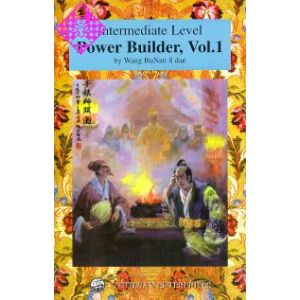 Power Builder, Vol. 1 1