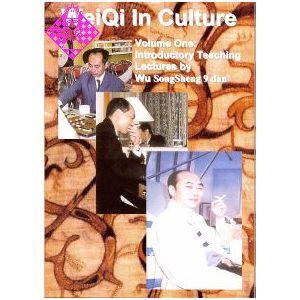 WeiQi In Culture