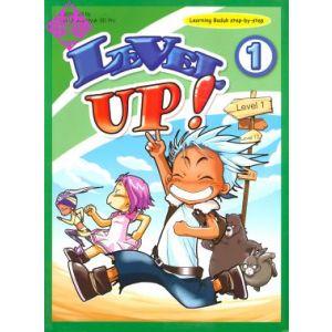Level Up! Vol. 1