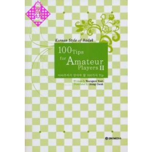 100 Tips for Amateur Players II