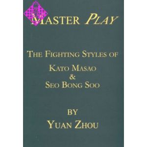 The Fighting Styles of Kato Masao & Seo Bong Soo