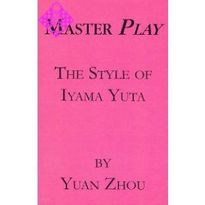 The Style of Iyama Yuta