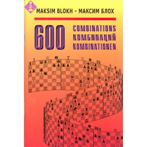600 Kombinationen