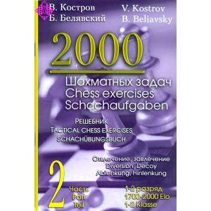 2000 Chess exercises vol. 2