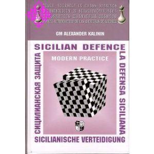 Sizilianische Verteidigung - Sicilian Defence