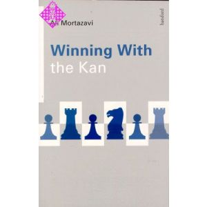 Winning with the Kan