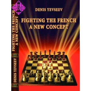 Fighting the French: A New concept