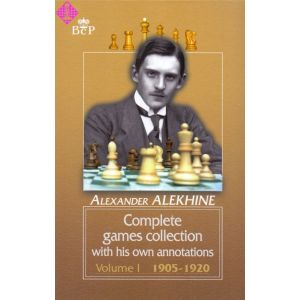 Complete Games Collection I (1905-1920)