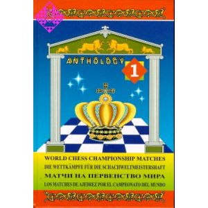 World Chess Championship Matches 1 1