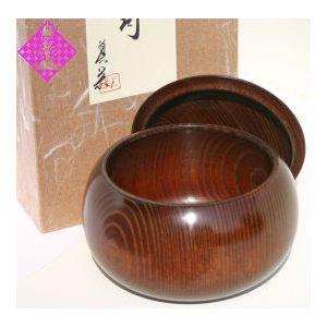 Japanese Go Bowls, Rose Keyaki
