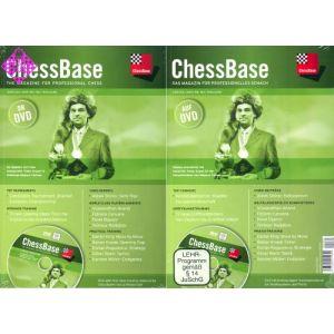 ChessBase Magazin 160 (DVD + Heft)