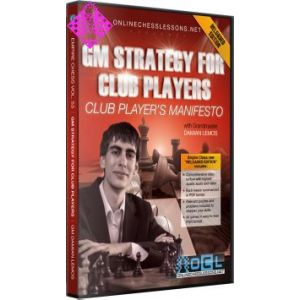 GM Strategy for Club Players