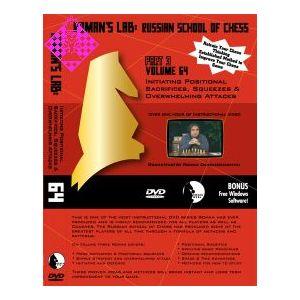 Russian School of Chess - Part 3 (RL 64)
