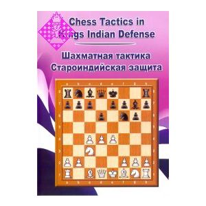 Chess Tactics in Kings Indian Defense