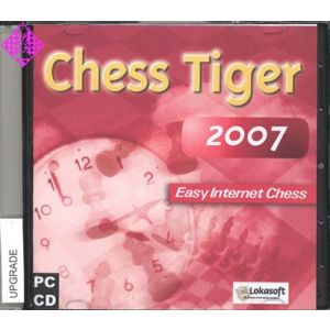 Chess Tiger 2007 - Upgrade