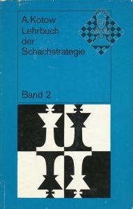 Lehrbuch der Schachstrategie 1. Aufl.