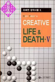 Hye Yeon´s Creative Life & Death - V