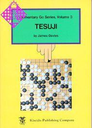 Tesuji