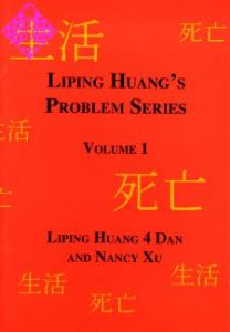 Liping Huang's Problem Series, Vol. 1