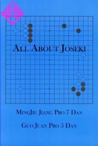 All about Joseki