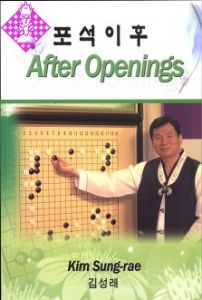 After Openings