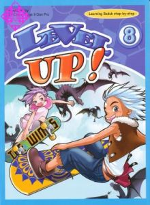 Level Up! Vol. 8
