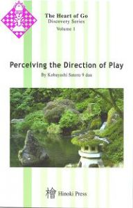 Perceiving the Direction of Play