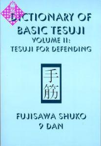 Dictionary of Basic Tesuji - Vol. II