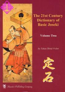 The 21st Century Dictionary of Basic Joseki