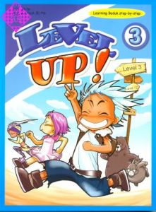 Level Up! Vol. 3 3