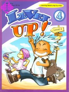 Level Up! Vol. 4