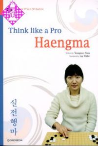Haengma - Think like a Pro