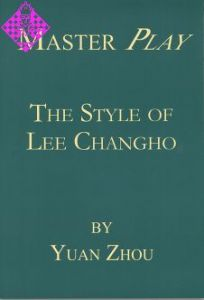The Style of Lee Changho