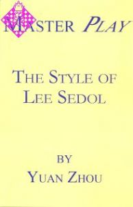 The Style of Lee Sedol